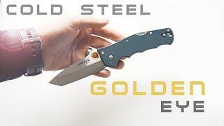 Unboxing od CQB.pl Cold Steel Golden Eye