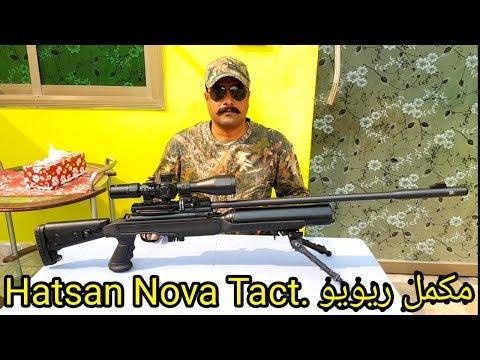 Hatsan Nova Tact .22 pcp airgun full reveiw in urdu