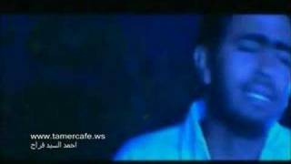 Tamer Hosny - El Helm - www.TamerCafe.ws
