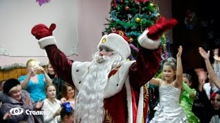 Дед Мороз зажигает снова!