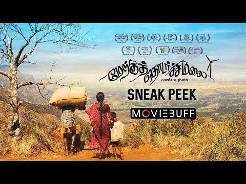 Merku Thodarchi Malai - Moviebuff Sneak Peek | Vijay Sethupathi | Ilayaraaja | Lenin Bharathi