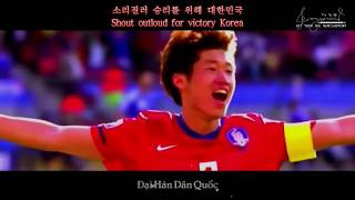 [Viet/Engsub] Always Red - Jung Joon Young ft. Soul Dive - Stafaband