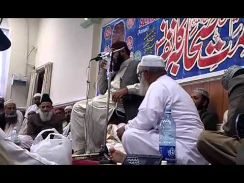 Qari Idrees Asif Birmingham 2011