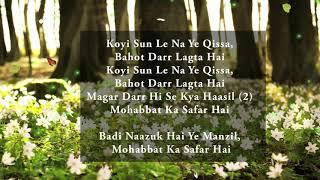 Badi Nazuk Hai Yeh Manzil - (Jogger's Park)