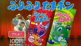 「知育菓子」 現・クラシエフーズ.
