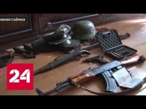 ФСБ задержала крупных торговцев оружием