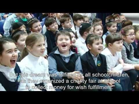 ORT Днепропетровск школа 144