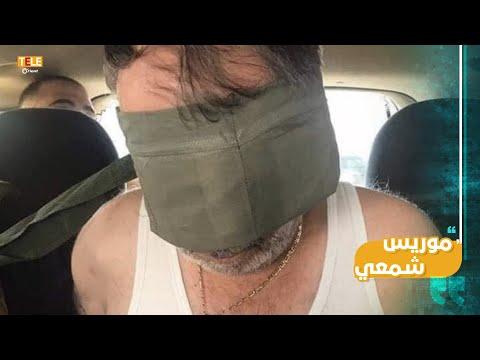 المخابرات اللبنانية تستفز اللبنانيين باعتقال مواطن داس صورة ميشيل عون في وزارة الخارجية  - 14:56-2020 / 8 / 10