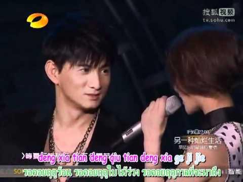 Nicky Wu and Liu Shi Shi - Season of Waiting Karaoke