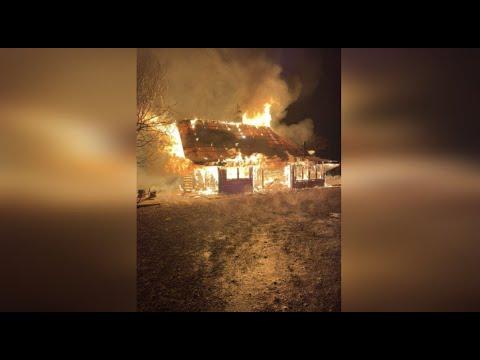 Mns Vol: Луцький район: вночі вогнеборці ліквідували пожежу дерев'яної бані