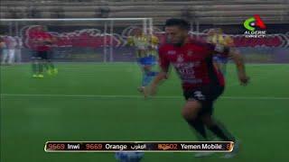 بارادو يهزم إتحاد الجزائر و يزحف نحو صدارة الدوري الجزائري