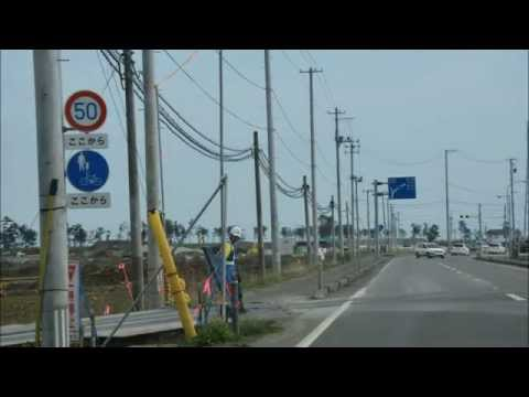 Japan Tsunami part 2. April 2015 updated pictures. Watch part 2 and 1