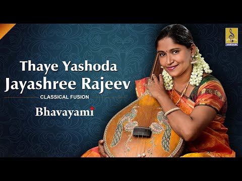 Thaye Yashoda Sung by Jayashree Rajeev