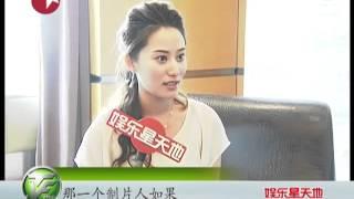 专访:吴奇隆入围白玉兰奖 工作不忘看球忙.mp4