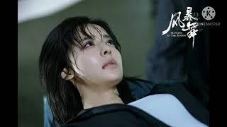 A-Lin - 遠在心中的你(Yuan Zai Xin Zhong De Ni)(Here You Are) Ost. 風暴舞 Aka The Dance Of The Storm