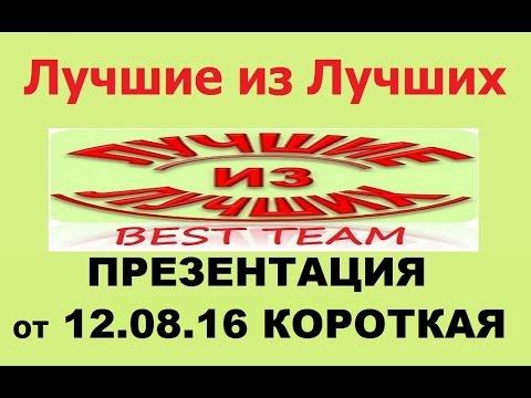 Рунетки девушки в онлайне!