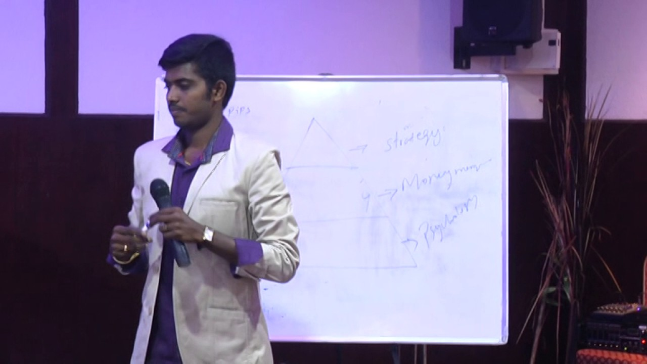 Forex tamil