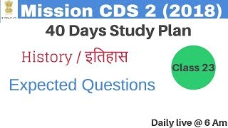 CLASS 23 MISSION  # CDS 2 (2018) HISTORY   by vivek sir     Expected Questions
