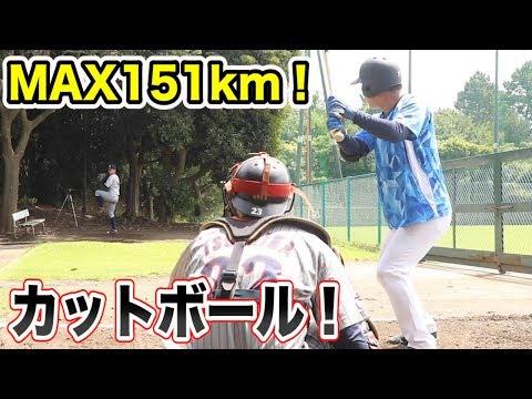 社会人NO.1カットボールにトクサンが挑む!捕手目線…150km超の世界。
