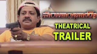 Nayeem Bhai Movie Theatrical Trailer || Nayeem Bhai Movie