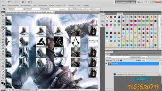 Как сделать свою кисть в Photoshop CS5