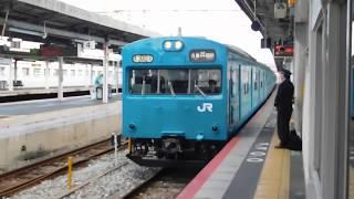 284・200405103系R1編成回送大久保行・西明石発車