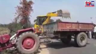 tractor driving it self and falls into a well medak tv11 news 3rd mar 2017