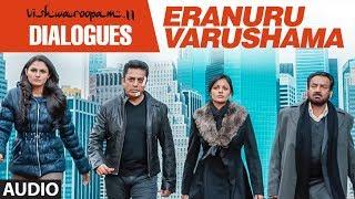 Eranuru Varushama Dialogue | Vishwaroopam 2 Tamil Dialogues | Kamal Haasan | Ghibran