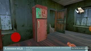 Scary Granny Horror House