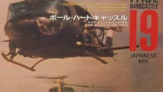 ポール・ハードキャッスルの19を日本語バージョンにしたものです。当時...