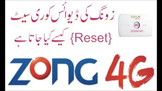 How to reset zong 4G Bolt device easily