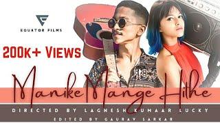 Manike Mage Hithe | Yohani Ft. MC kaatil | Hindi version | මැණිකේ මගේ හිතේ | official video | 🇮🇳❤️🇱🇰