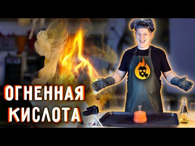 🔥 5 экспериментов с АЗОТНОЙ КИСЛОТОЙ