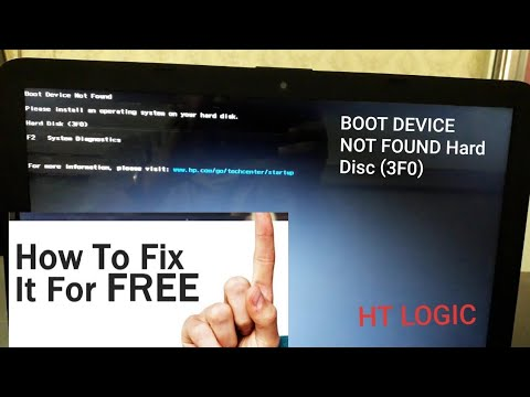 Repeat how to fix no bootable devices strike f1 to retry boot f2 for