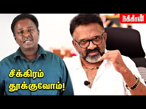 Blue Sattai மாறன் பணம் கேட்பது ? T.Siva (Amma Creations) Interview | Charlie Chaplin 2 Review Issue