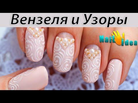 Крутой черный и белый маникюр. Дизайн ногтей гель лаком со стразами. Черные ногти