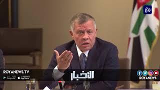 الملك: الأردن سيبقى عصيا على الإرهاب