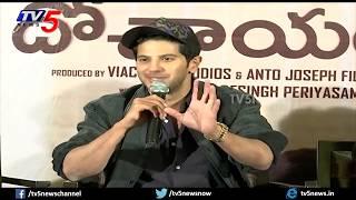Kanulu Kanulanu Dochayante Movie Press Meet | Dulquer Salmaan | Ritu Varma | TV5