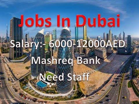 Mashreq Bank Jobs In Dubai Salary 6000-12000AED Free Jobs In Dubai