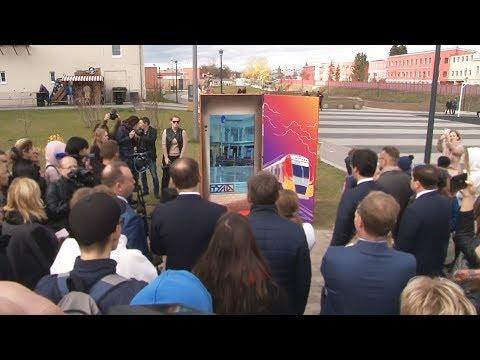 Новости Тулы: Онлайн-дверь соединила Тулу и Москву