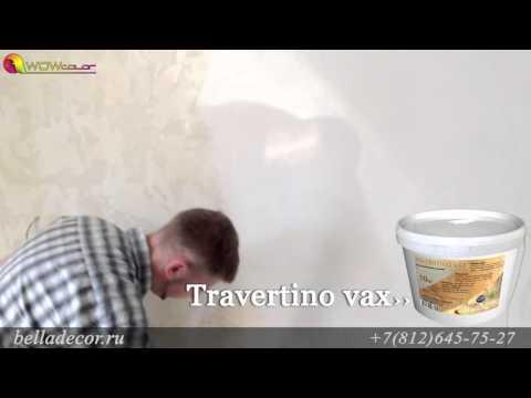 Венецианка своими руками из шпаклевки фото 476