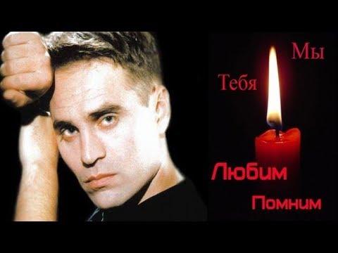 Внезапно ушел из жизни  известный российский певец.  Его песни покорили всю страну  (18.02.2018)