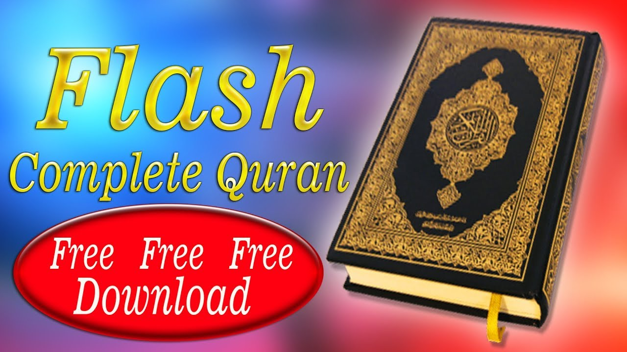 3D Quran Software Free Download for PC / Laptop & How to use in urdu / hindi