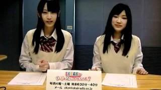 2011.03.19 松井玲奈 矢神久美.