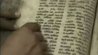 Aramaic - the most beautiful language in the world