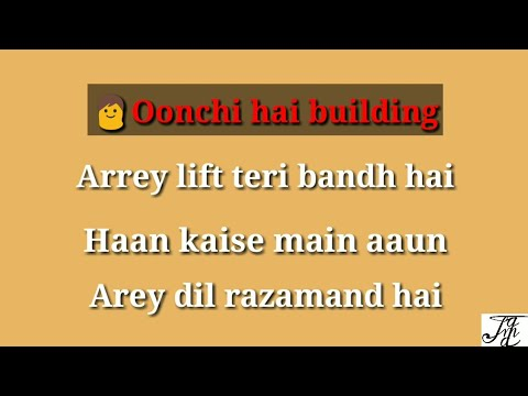 Oonchi Hai Building 2.0 Full Karaoke Song With Lyrics (Judwaa 2)