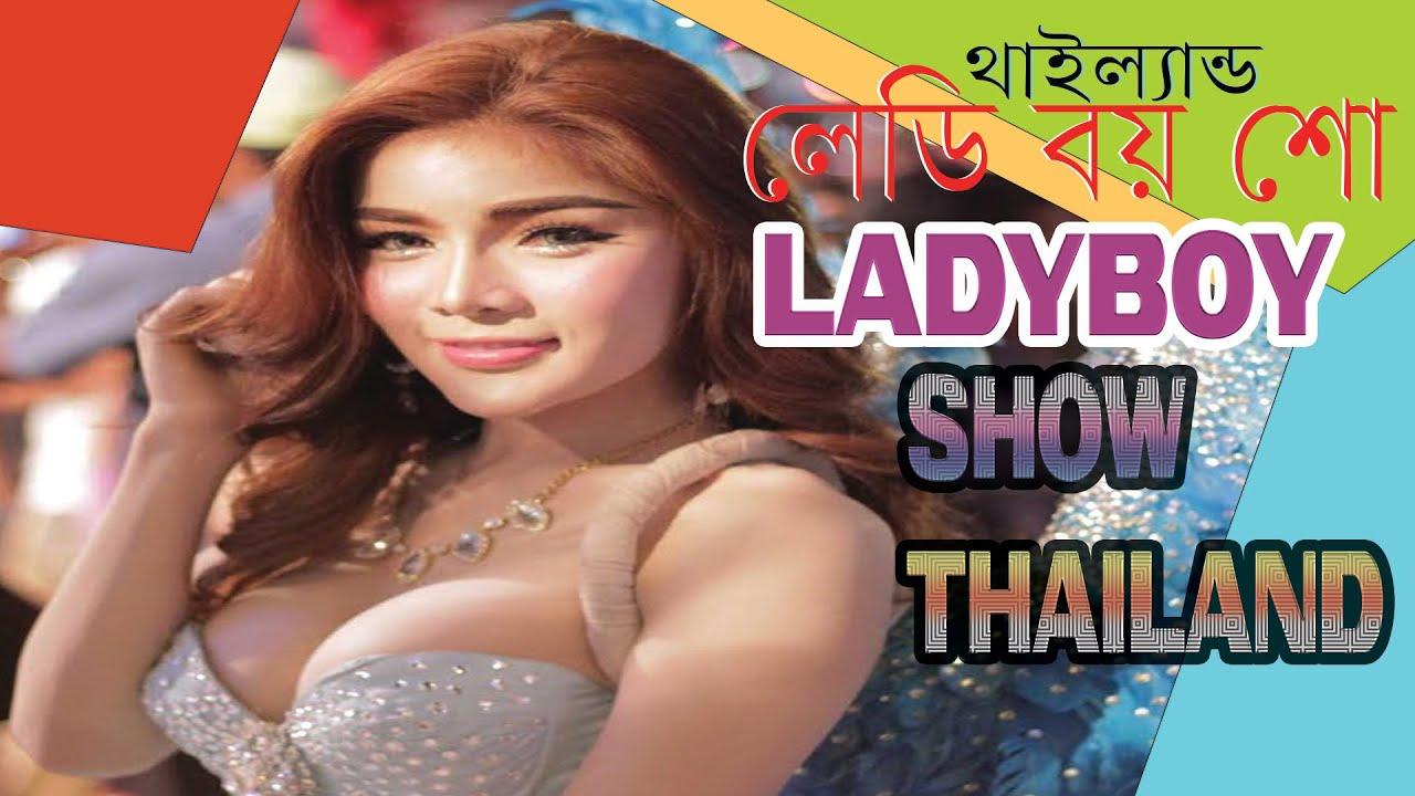 Ladyboy thailand