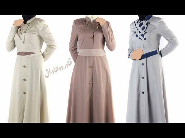 60fbff73ae74e اجمل موديلات عبايات تركي لمحبات الخياطة 🌄 قنادر ودشاديش abaya fashion