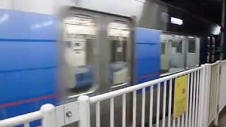 京成3050形エアポート急行 羽田空港国際線ターミナル駅到着