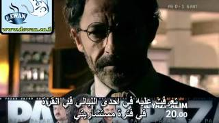 المسلسل التركي النهاية الحلقة الاولى كاملة